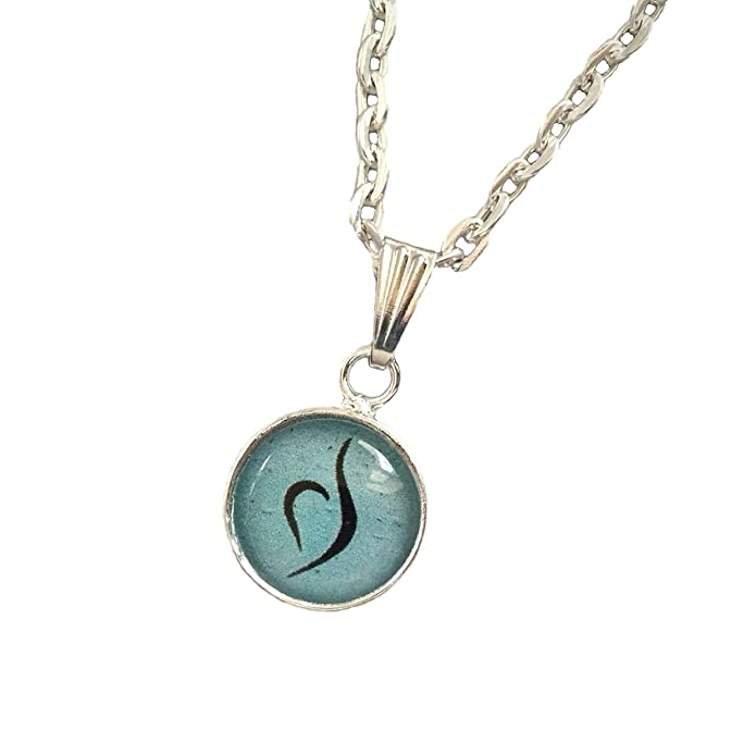 Amazon Nesting Nomad Collection Eating Disorder Jewelry
