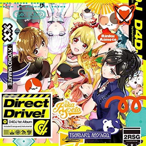 アニメ『D4DJ First Mix』無料動画まとめ!1話から最終回を見逃しフル視聴できる動画配信サービスは?