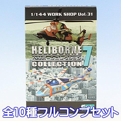 ヘリボーンコレクション7 1/144 WORK SHOP Vol.31 HELIBORNE COLLECTION7 ヘリコプター 模型 食玩 エフトイズ(全10種フルコンプセット) B017MDAAJS