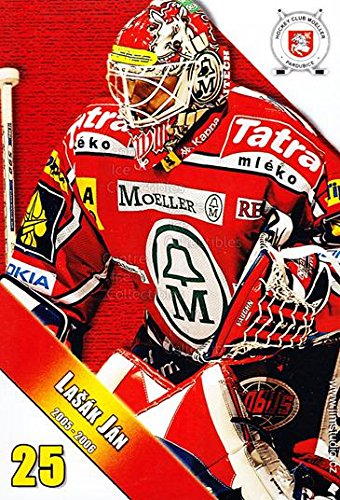 fan products of (CI) Jan Lasak Hockey Card 2005-06 Czech HC Pardubice Postcards 8 Jan Lasak