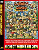 MIGHTY JAM ROCK presents JAPANESE REGGAE FESTA IN OSAKA HIGHEST MOUNTAIN 2015 [DVD] DVD