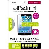 iPad mini 3 / mini 2 / mini 用 液晶保護フィルム フッ素コーティング 超さらさら 気泡加工 TBF-IPM13FLF