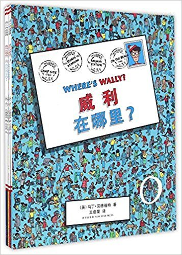 Download Where's Wally ? the wonder book (5 Books) (Chinese version) PDF
