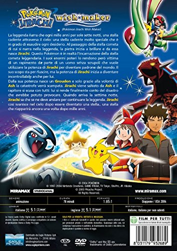 Amazon Com Pokemon Jirachi Wish Maker Yuyama Kunihiko Movies Tv