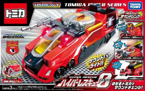 TAKARA TOMY Tomica Hyper Rescue Hyper Rescue 0 (Zero) by TOMY (Image #6)