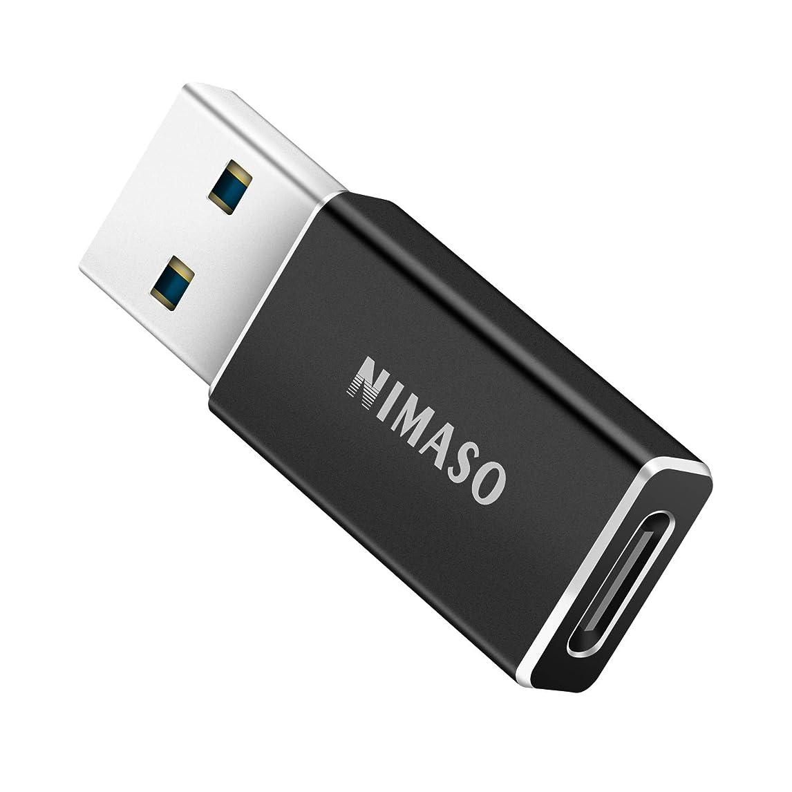 人事癒す静的90° USB C タイプC オス - メス への転換 アダプター AFUNTA 右 & 左 また 上 & 下 90度 USB-C USB 3.1 Type-C アダプタ