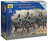Zvezda Models 1/72 Russian Dragoons Napoleonic Wars Model Kit