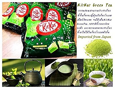 Japanese Green Tea Kit Kat 2 Packs (24 Pieces Total)
