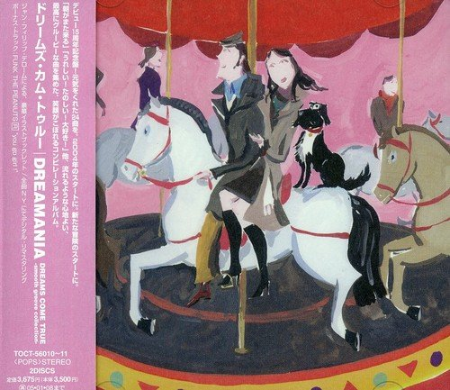 CD : Dreams Come True - Dreamania (Japan - Import)