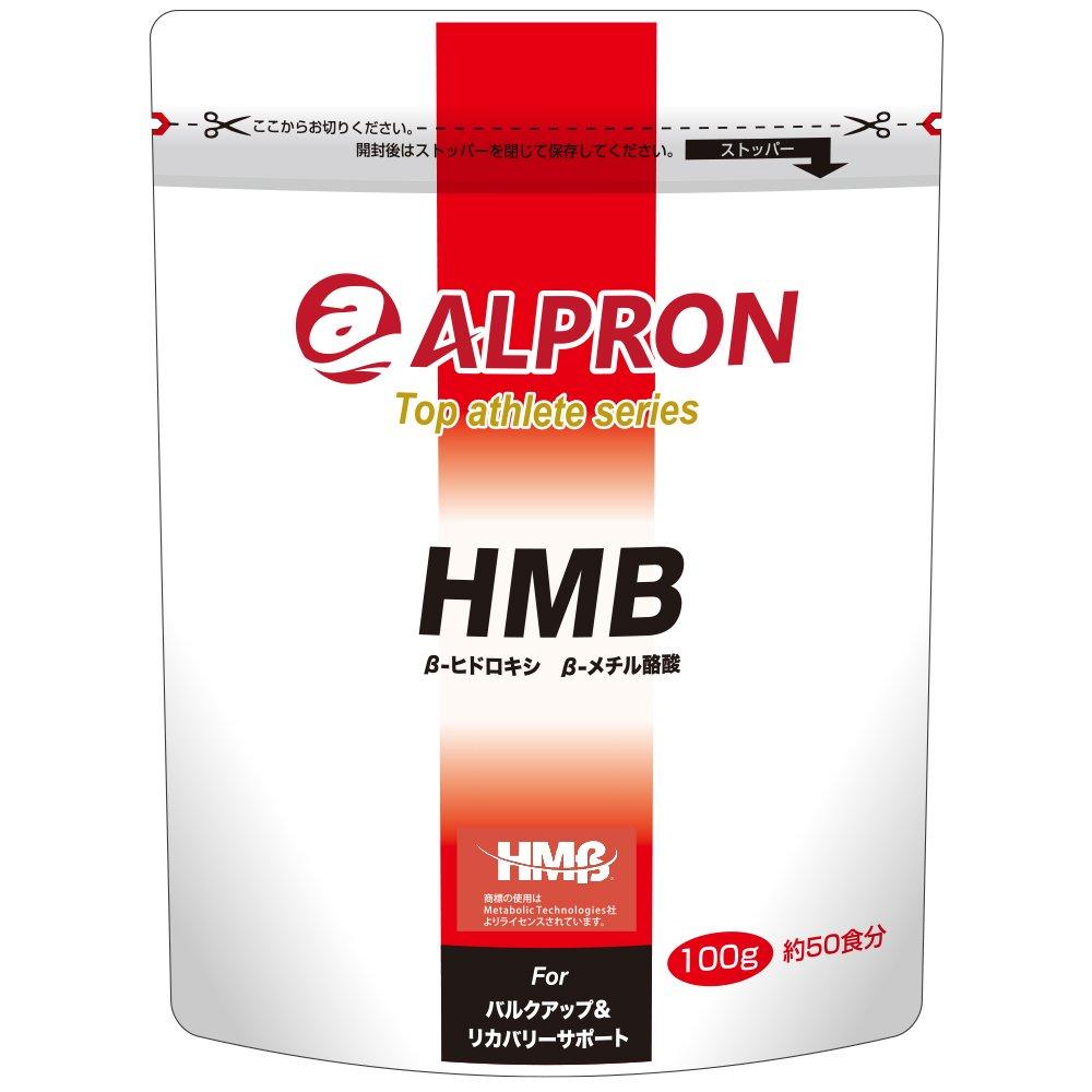 アルプロン HMB100g