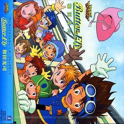 Digimon Adventure Opening: Soundtrack : Amazon.es: Música