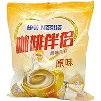 雀巢咖啡伴侣 雀巢奶球10mlX50粒液体奶油球/奶粒 液态植脂奶精球