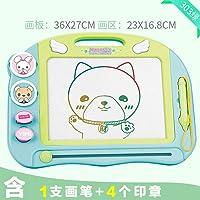儿童画画板磁性写字板笔 彩色小孩幼儿磁力宝宝涂鸦板 1-3岁2玩具id=540222557000 升级款【绿】(含4印章1笔)