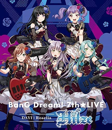 【初回生産限定特典あり】TOKYO MX presents「BanG Dream! 7th☆LIVE」 DAY1:Roselia「Hitze」 [Blu-ray] (「Ban...