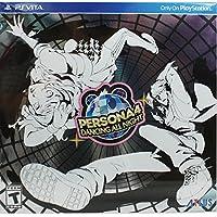 Persona 4: Dancing All Night Bndl - Standard Edition