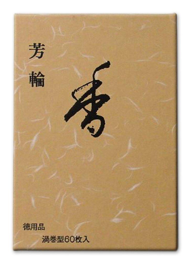 Shoyeido Horin Incense Coils Horikawa ''River Path'' LARGE REFILL - 60 long-lasting coils