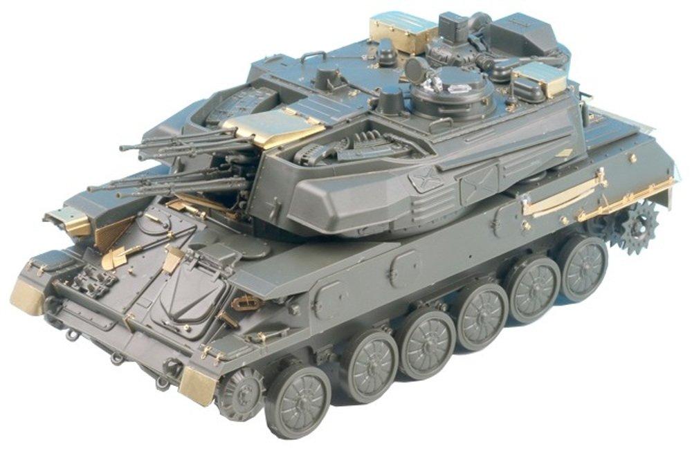 Tetramodelworks For MEN, AFV AFV AFV etching parts set For plastic parts ME 3545