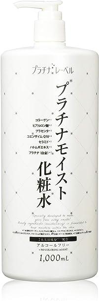 プラチナレーベル プラチナモイスト 化粧水