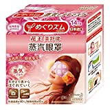 Megurizumu Hot eye mask with steam 14 pieces Fragrance of Rose
