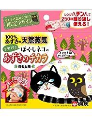 日亚:可爱猫系款!KIRIBAI 桐灰化学红豆蒸汽眼罩(可重复使用)猫咪猫头鹰款 特价754日元(约¥46)