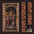 Masterpieces of Ukranian Baroque Choral Music from CD Baby