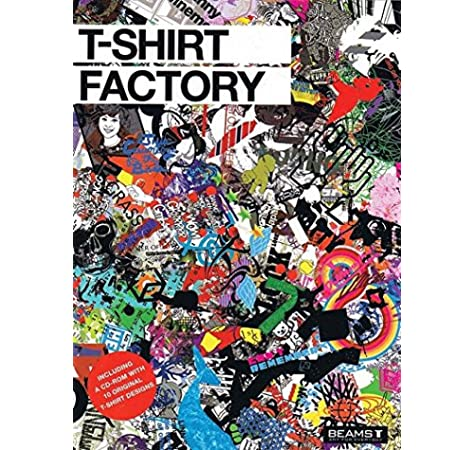 T Shirt Factory Beams T 9780061138812 Amazon Com Books