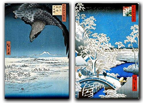 Buttonsmith Hiroshige Japanese Rectagular Refrigerator