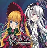 New 0815 ROZEN MAIDEN VOCAL ALBUM LEER LIED SOUNDTRACK CD Song Music Anime