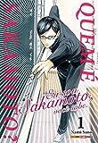 Quem É Sakamoto? - Volume 1