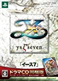 Ys Seven [Limited Edition] [Japan Import]