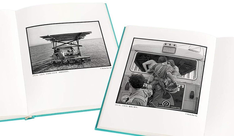 Yxian Notizbuch für Schreiben und Journaling Erstklassiges Dickes Papier Papier Papier   Sketchbook - Paar Notizblock Liebes Tagebuch B07PBS976Y   Schenken Sie Ihrem Kind eine glückliche Kindheit  e2b292