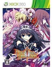 Phantom Breaker [Limited Edition] [Japan Import]
