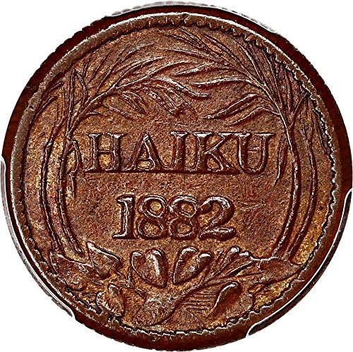 Scarce Token - 1882 Coins & Tokens of Hawaii & Alaska Hawaii-Haiku Collection MS63 PCGS