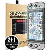 Switch 保護フィルム Maexus 専用強化「3枚入り」任天堂 スイッチ 保護フィルム Nintendo Switch フィルム ガラスフィルム 硬度9H ガラス飛散防止 指紋防止 気泡ゼロ 強化保護ガラス 2枚ガラスフィルム+1枚透明