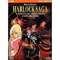 Harlock saga - L'anello dei nibelunghi - L'oro del Reno