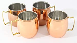 Sol Living Mule Mug Set - Stainless Steel Copper Cup - Hand-Polished Artisan Barware - For Home or Commercial Bartenders - Cocktails, Mixed Drinks, Classic Moscow Mules - 16 Oz (4 Pack)