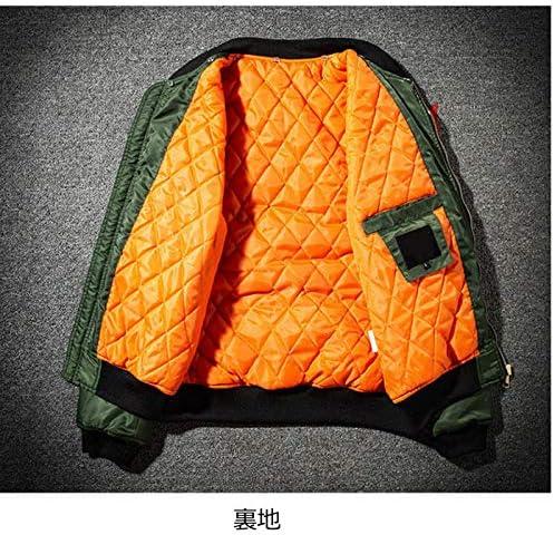 MA-1 ジャケット ミリタリージャケット 中綿 ブルゾン 男女兼用 防風撥水 大きいサイズ ジャンパー