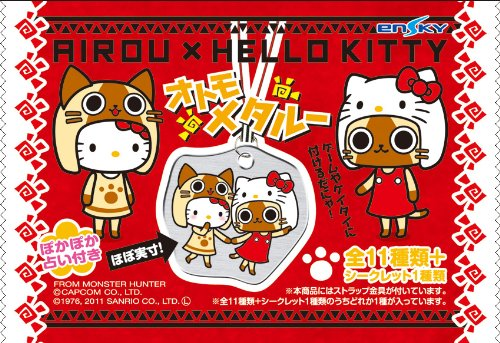 Airou x Hello Kitty Otomo metal over BOX (japan import)