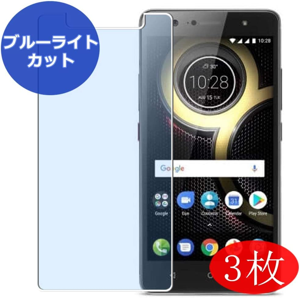【3 Pack】 Synvy Anti Blue Light Screen Protector for Lenovo K8 Plus Screen Film Protective Protectors [Not Tempered Glass]