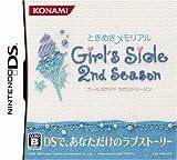Tokimeki Memorial Girl's Side 2nd Season [Japan Import]