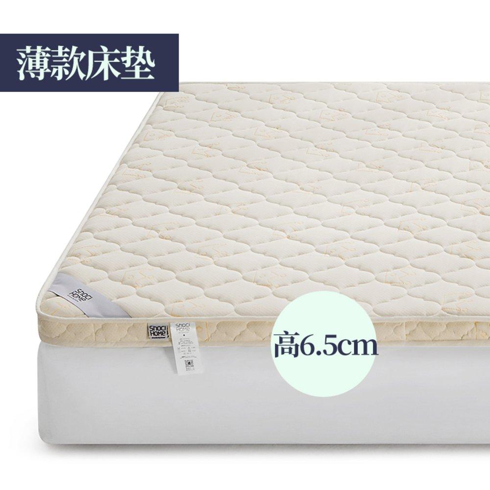 Memory foam mattress 1.8m mattress 1.5 thicken mat sheets double tatami mats mat cushion floor pad -A 150x200cm(59x79inch)