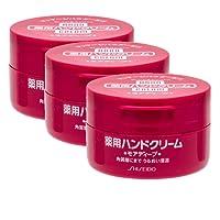 SHISEIDO 资生堂 药用深层护理护手霜 100g*3
