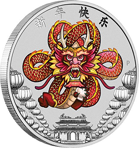 2018 TV Modern Commemorative PowerCoin CHINESE NEW YEAR 1 Oz Silver Coin 1$ Tuvalu 2018 Proof by Power Coin