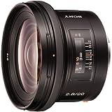 Sony SAL20F28, Ultra-Weitwinkel-Objektiv (20 mm, F2,8, A-Mount Vollformat, geeignet für A99 Serie) schwarz