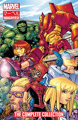 Marvel Mangaverse: The Complete ()