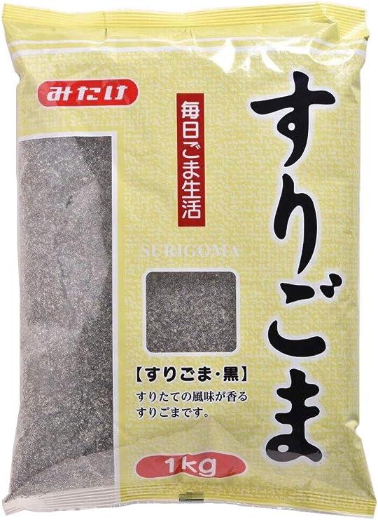 みたけ すりごま黒1kg【メーカー直送】【工場直送】