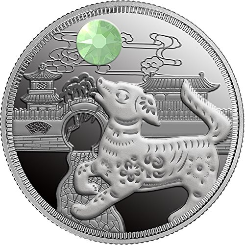 2018 TD Lunar Crystal PowerCoin DOG Silver Coin 500 Francs Chad 2018 0.5 Oz Proof (Silver Coin 0.5 Ounce)