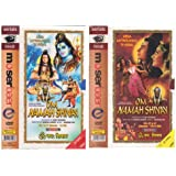 Om Namah Shivay - The Complete TV Serial 18 Dvd's (Mega Mythological TV Serial)