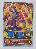 【シングルカード】限定)ビルス/プロモ/PMDS-04