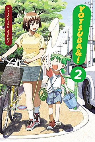Yotsuba&!, Vol. 2 (Christmas And Cartoons Comics Father)